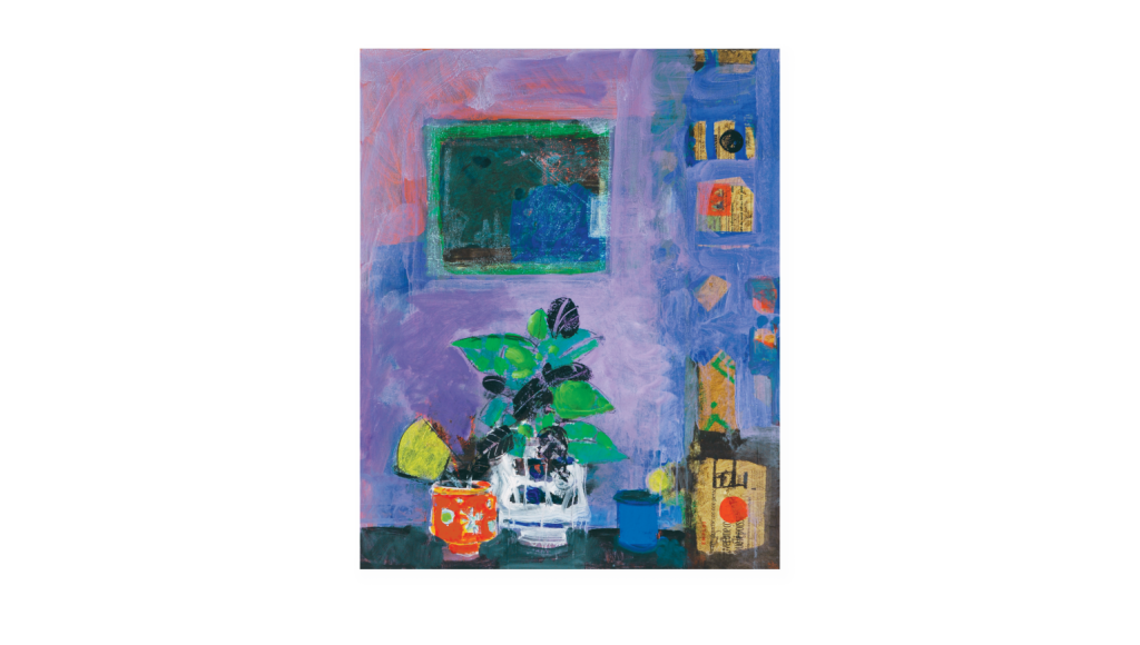 2018.05.12.-Gorriti-Slider-images-1-1024x580