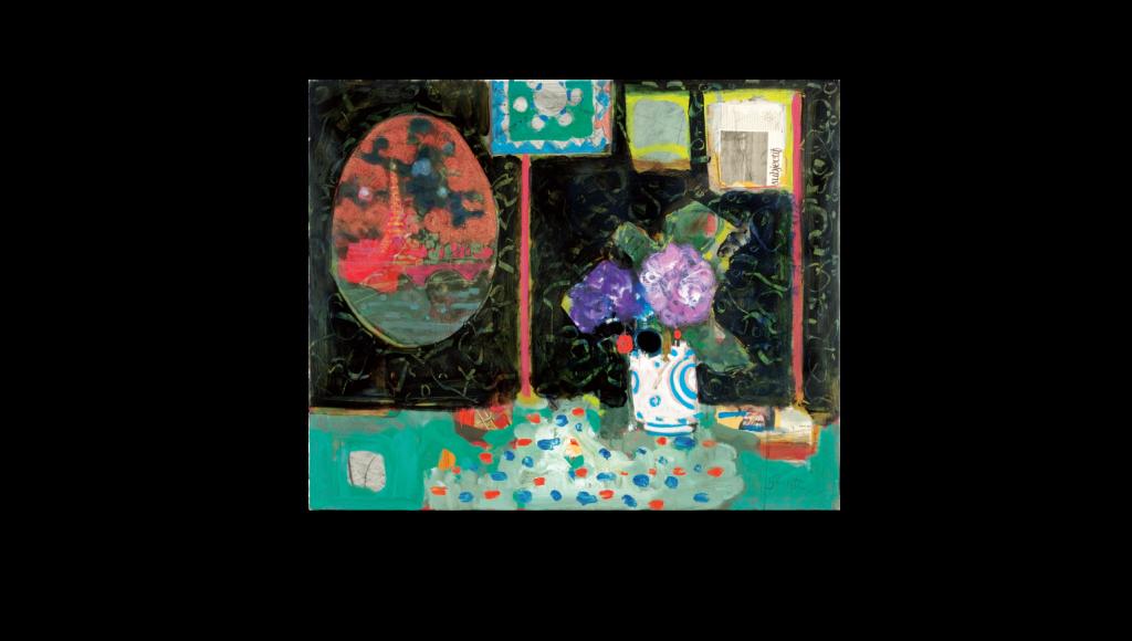 2018.05.12.-Gorriti-Slider-images-4-1024x580